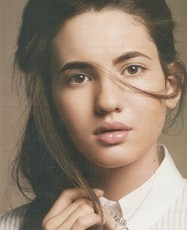 Ivana Baquero