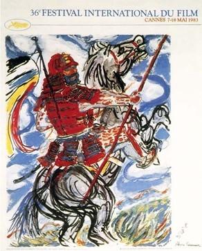 Cartel de del Festival de Cannes 1983
