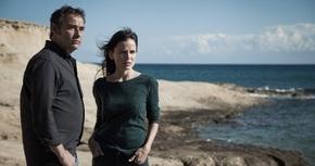 'Lejos del Mar', una historia sobre la redención de un etarra
