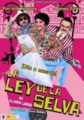 Mariola Fuentes afirma que el cine español está siempre en crisis