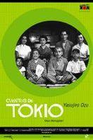 Los cuentos de Tokyo