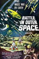 Batalla en el espacio