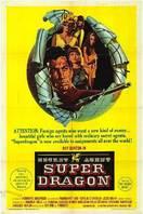 New York chiama Superdrago