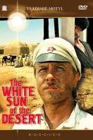 Sol blanco del desierto