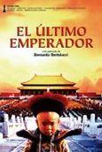 Cartel de El último emperador