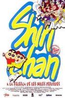 Shin-chan en busca de las bolas perdidas