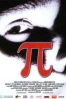Pi (Darren Aronofsky)