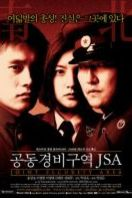 Join Security Area (JSA)