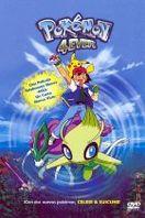 Pokémon 4: El regreso de Mewtwo