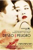 Cartel de Deseo, peligro (Se, jie)