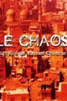 Chaos (Heya fawda)