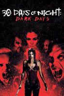 30 días de oscuridad 2: Tinieblas