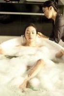 The Housemaid (Hanyo)