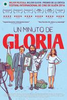 Un minuto de gloria (Glory)